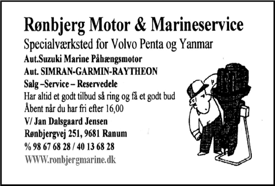 Ann-01 Ronbjerg marine